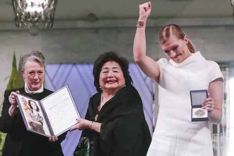 Борцы с ядерным оружием получили в Осло Нобелевскую премию мира