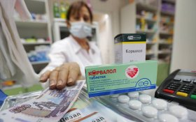 Эксперты отметили рост цен на российские лекарства на 24% за год