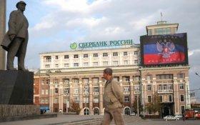 В ДНР начали разработку доктрины «Русский Донбасс»