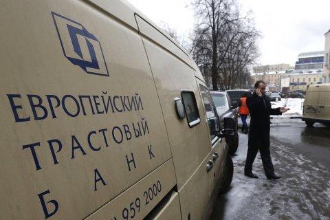 Осужденного за хищение миллиардов рублей банкира освободили от наказания