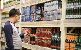 Цена на пиво может сильно вырасти через несколько месяцев