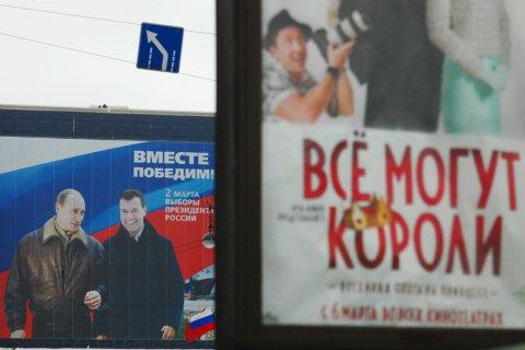 Полпред президента предложил депутатам-коммунистам, несогласным с принятием законов о предоставлении Путину и Медведеву пожизненной неприкосновенности, сдать мандаты и покинуть Госдуму