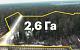 «Разгребатели грязи» обнаружили у Мишустина скрытое имущество на 3 млрд рублей