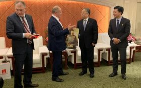 Геннадий Зюганов призвал к укреплению стратегического партнерства между Россией и Китаем