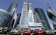 Мэрия Москвы выкупила офисы в «Москва-сити» на 14 млрд рублей