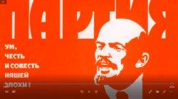 Всесоюзное торжественное собрание, посвященное 150-й годовщине со дня рождения В.И. Ленина
