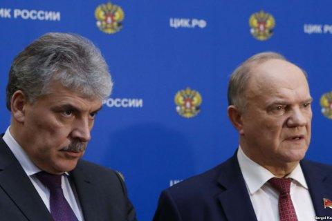 Геннадий Зюганов: Техническая процедура перерастает в политическую