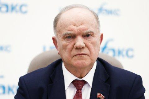 Геннадий Зюганов: Мы представим обществу все принципиальные оценки происходящему и наши предложения