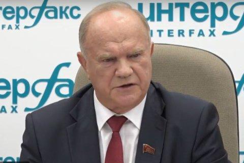 Геннадий Зюганов: Абсолютное доминирование «Единой России» завершилось