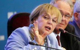 Памфилова признала невозможность избирательной реформы: «У власти другой вектор»