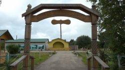 Специальный репортаж «Большой секрет деревни Сметанино»