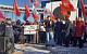 Жители Южно-Сахалинска потребовали оставить в покое Курильские острова и Сахалинскую область