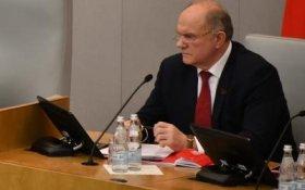 Геннадий Зюганов: Высший гуманизм государства – в отношении к тяжело больным, многодетным и инвалидам