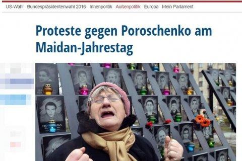 Иносми: Украинцы заменили один воровской режим на другой