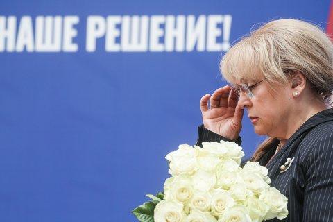 Памфилова: Видеонаблюдение на выборах критикуют только распространители фейков