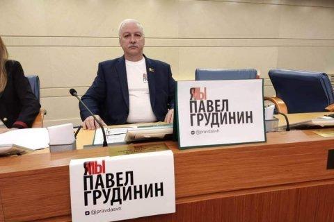 Московские коммунисты выступили против политических репрессий в отношении оппозиционных политиков
