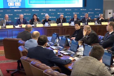 Центризбирком отказался передать мандат депутата Госдумы Павлу Грудинину