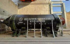 Китай провел испытания мощнейшего в мире твердотопливного ракетного двигателя