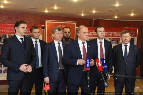 Геннадий Зюганов: Гибридная война будет только нарастать!