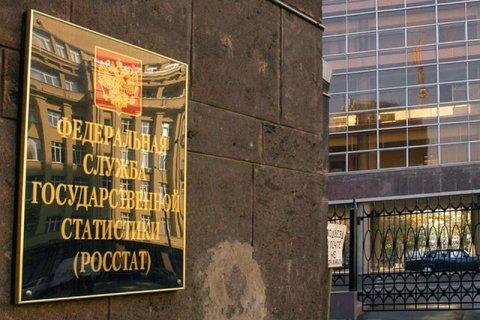 Росстат заплатил десятки млн рублей за несуществующее приложение в смартфонах
