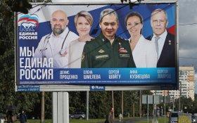 «Обман избирателей». Из первой пятерки списка «Единой России» в Госдуму пойдет только один человек