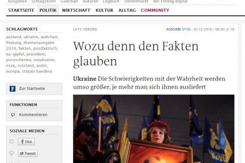 Der Freitag: Западу не хватает смелости сказать правду об Украине