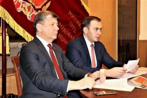 Юрий Афонин и Дмитрий Новиков провели видеоконференцию с коммунистами региональных отделений КПРФ