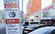 В Москве подняли цены на парковку