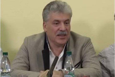 Павел Грудинин: Из «Совхоза имени Ленина» хотят сделать «Совхоз имени Путина»