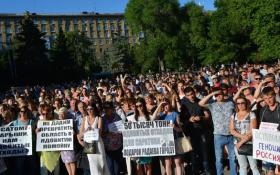 «Это второй Чернобыль». Сотни горожан выступили против строительства опасного завода в Саратовской области