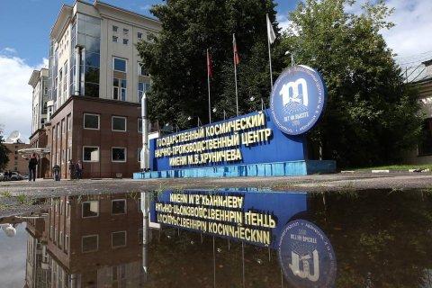 Бывшего главу космического центра имени Хруничева приговорили к пяти годам колонии по делу о растрате