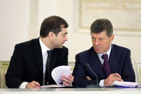 В Кремле назвали Козака куратором по Украине