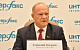 Геннадий Зюганов: Мы вступили в новую политическую эпоху