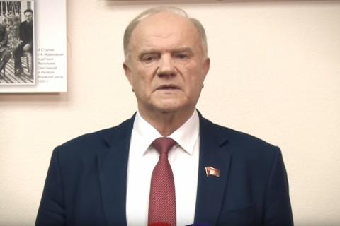Геннадий Зюганов о пресс-конференции Путина: Я не услышал от президента ответы на главные вопросы