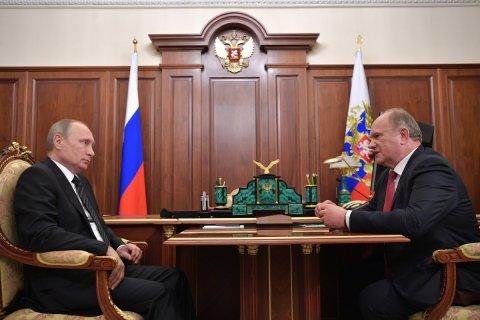 Геннадий Зюганов направил телеграмму Путину с требованием гарантировать избирательные права граждан