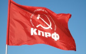 Нет давлению на КПРФ и ее представителей! Заявление Московского городского Комитета КПРФ