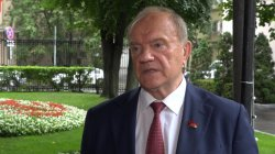 Г.А.Зюганов прокомментировал заявление С.К.Шойгу об опасности разложения российского общества (11.08.2021)