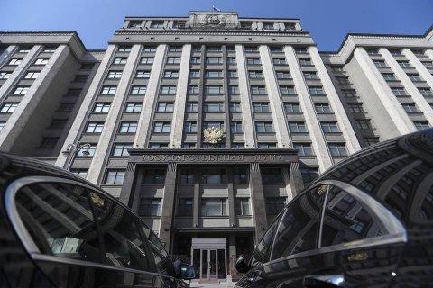 Госдума голосами «Единой России» приняла законы об усилении президентской власти. КПРФ отказалась поддержать