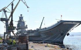 На авианосец «Адмирал Кузнецов» установят «не в полной мере испытанный» радиотехнический комплекс