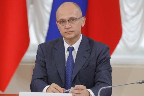 Кириенко назвал протестантскую этику крайне востребованной в России