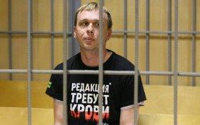 Матвиенко заявила о подрыве доверия к полиции из-за дела Голунова