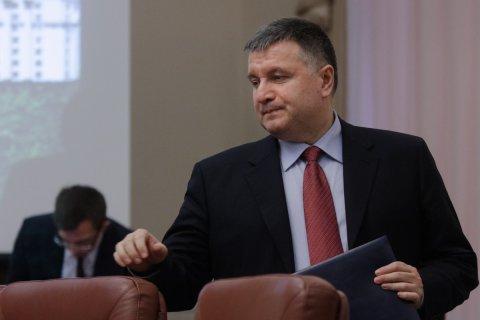 На Украине возбудили уголовное дело на главу МВД Авакова