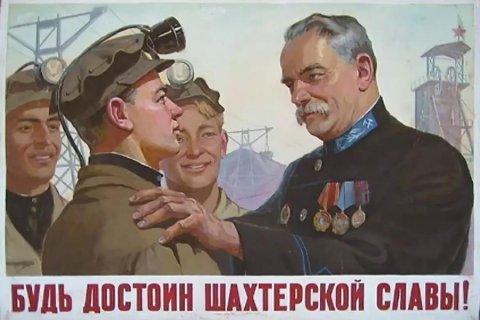 Геннадий Зюганов: Коммунисты поддерживают шахтеров в их справедливой борьбе за свои права