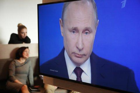 Послание Путина Федеральному собранию стало самым непопулярным за последние годы