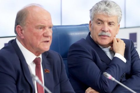 КПРФ продолжит борьбу за восстановление Павла Грудинина в избирательном списке партии