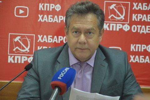 Хабаровские коммунисты представили предвыборную программу