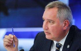 Рогозин подал иск о порочащих статьях в интернете