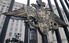 Бывший чиновник Минобороны приговорен к 6,5 годам лишения свободы за рекордную взятку в 368 млн рублей