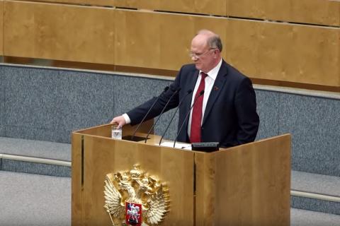 Геннадий Зюганов: Необходим диалог всех здоровых сил общества