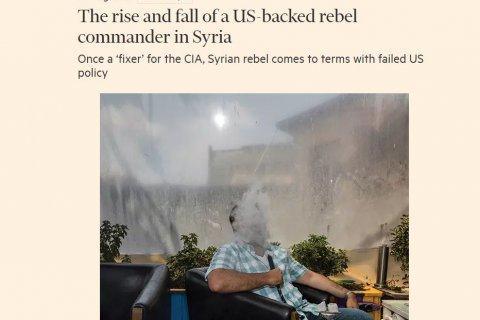 Иносми: Как ЦРУ оплачивало и снабжало оружием террористов в Сирии